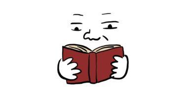 ヨッピー(著)『明日クビになっても大丈夫!』を読んで【レビュー】